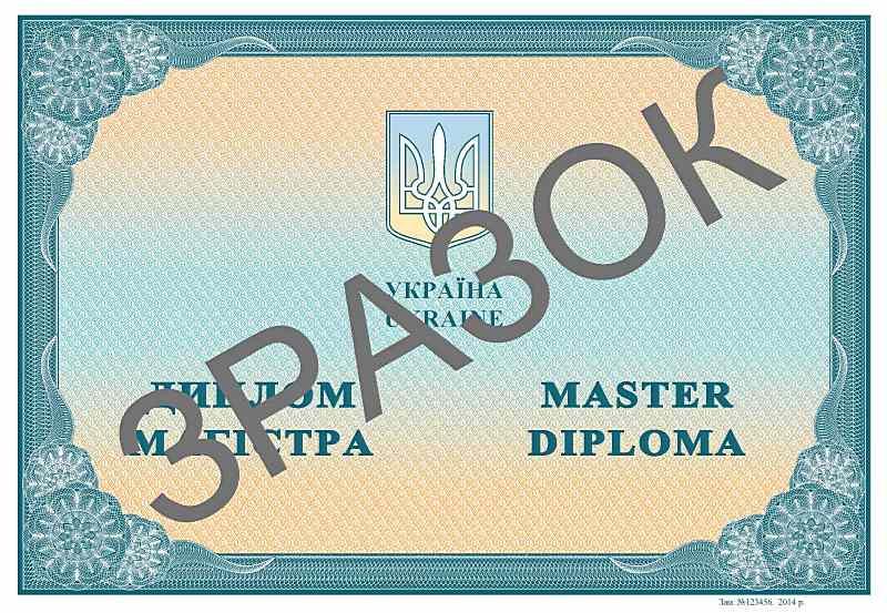 Реально ли купить диплом вуза